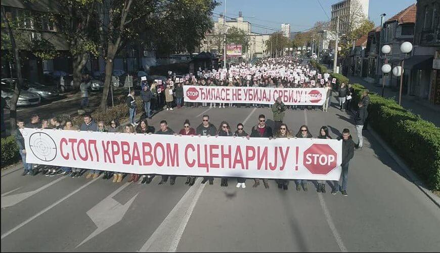Srpska napredna stranak