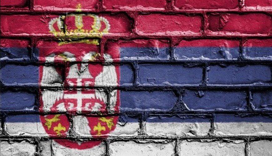 Srbij